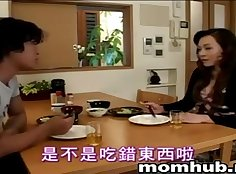 Japanese Mom Molly Surprises Her Son